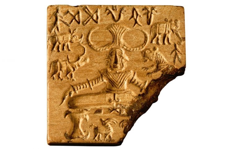 sello Pashupati